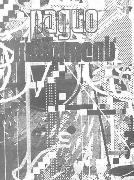 журнал Радиолюбитель 1991 №7