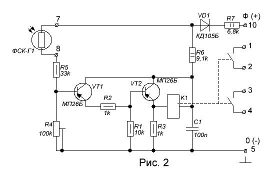 Схема фотореле ФР-2 выполнена с бестрансформаторным питанием от однофазной сети переменного тока 220 =10% вольт.